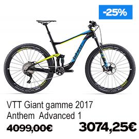 Destockage gamme Giant et Liv 2017 vélo de route VTT vélo de ville vélo electrique , de 15% a 30% de remise sur une selection de vélos , a decouvrir a caen fleury-sur-orne dans notre Giant Store Caen - anthem advanced 1 giant