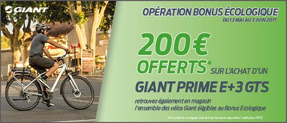 Du 13 mai au 3 juin 2017, nous vous offrons 200€ sur l'achat d'un vélo assistance éléctrique Giant 2017, et beneficiez egalement de l'aide de l'état de 200€ soit une économie de 400€ sur l'achat de votre VAE Giant 2017. Contacez nous Giant Caen 02.31.34.45.36 Fleury-sur-orne